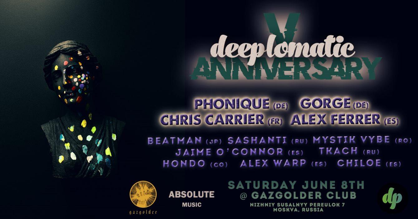 Deeplomatic V Anniversary - Flyer front