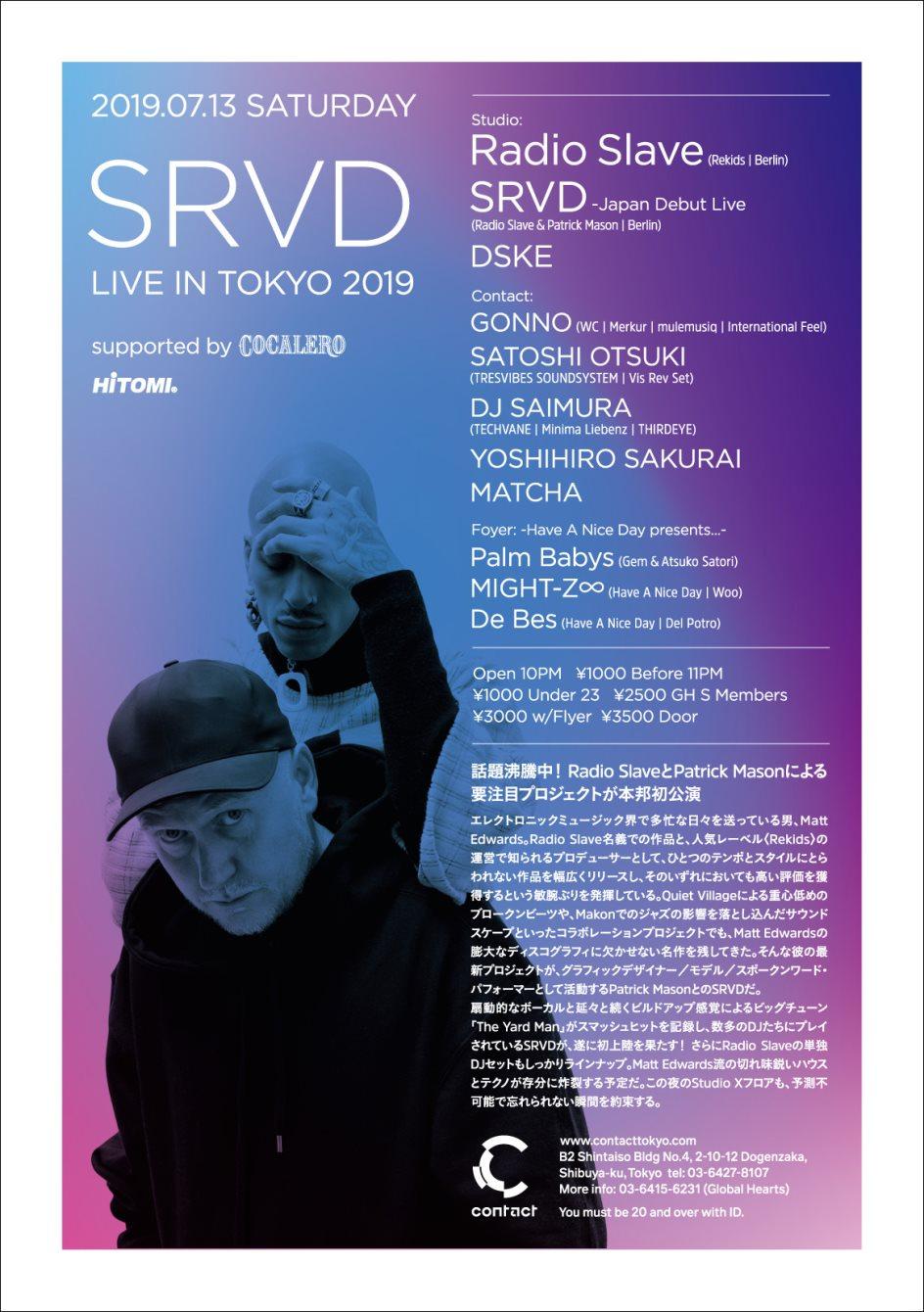 Srvd Live in Tokyo 2019 - Flyer back