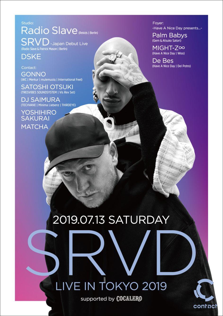 Srvd Live in Tokyo 2019 - Flyer front