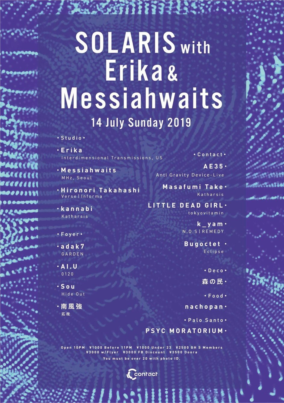 Solaris with Erika & Messiahwaits - Flyer front