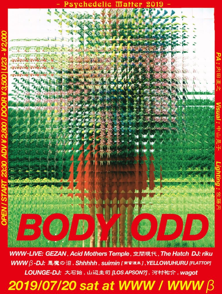 Body ODD - Psychedelic Matter 2019 - - Flyer front