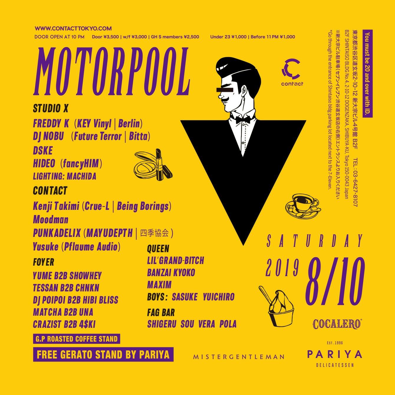 Motorpool Feat. Freddy K & DJ Nobu - Flyer back