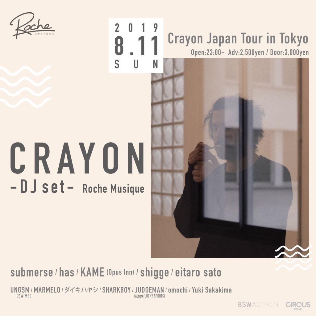 Crayon in Tokyo - Flyer front