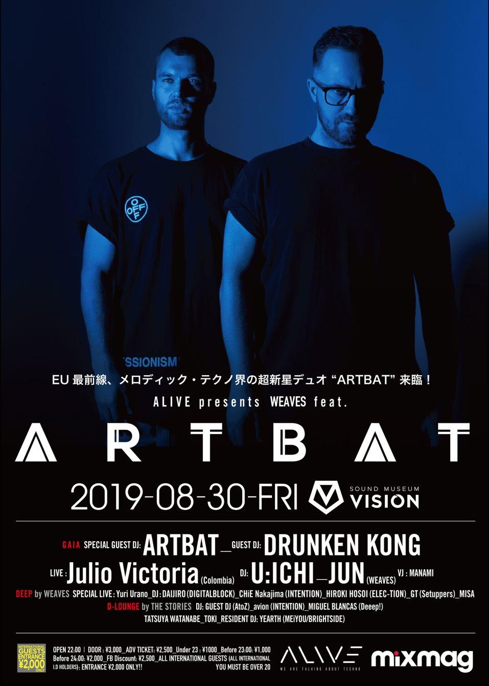 Alive presents Weaves Feat. Artbat - Flyer front