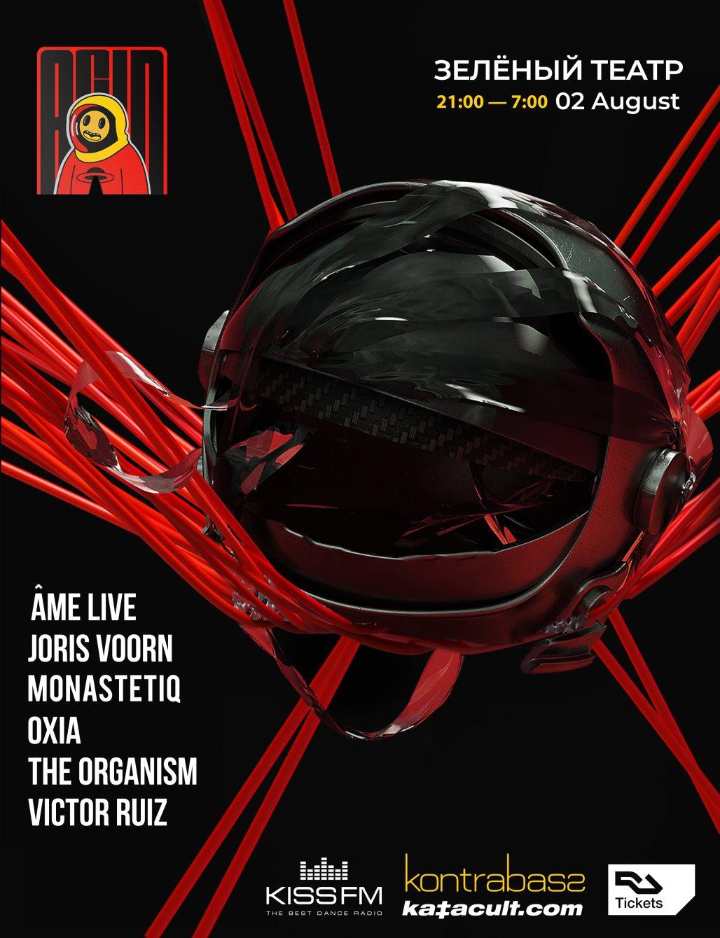 ACID KYIV: Joris Voorn, Âme Live, Victor Ruiz, Oxia, The Organism, Monastetiq - Flyer front