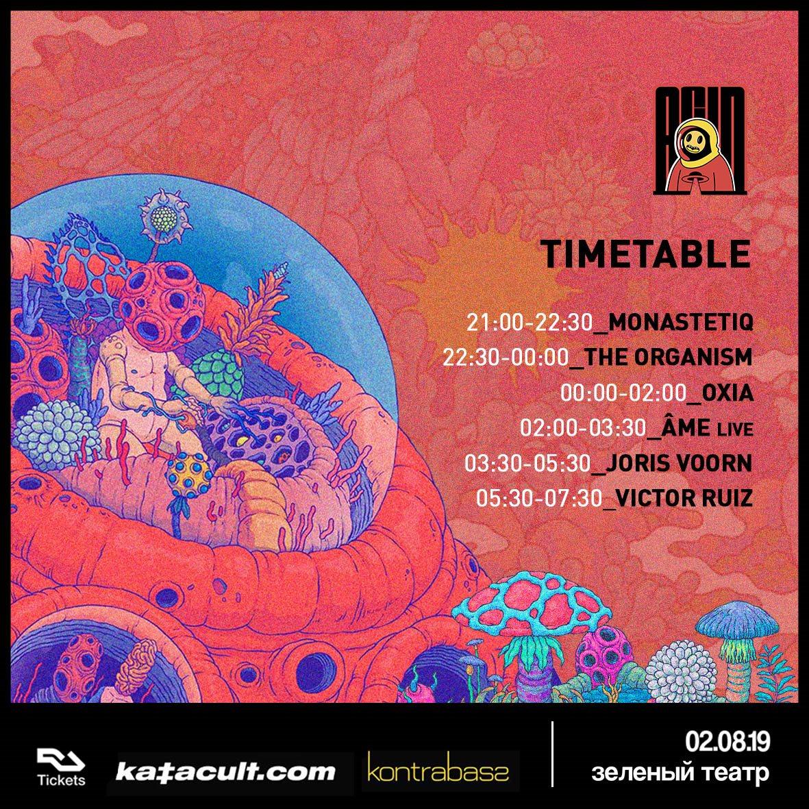ACID KYIV: Joris Voorn, Âme Live, Victor Ruiz, Oxia, The Organism, Monastetiq - Flyer back