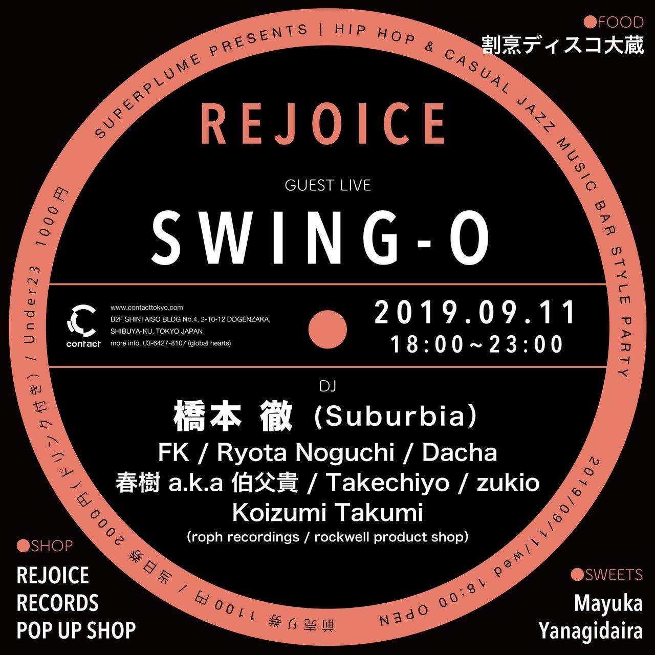 Super Plume presents Rejoice - Flyer front