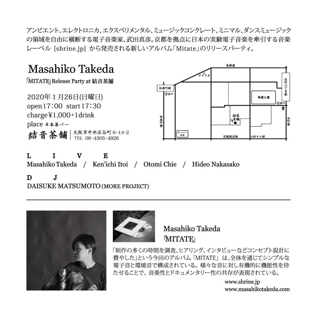 Masahiko Takeda 「Mitate」Release Party - Flyer back