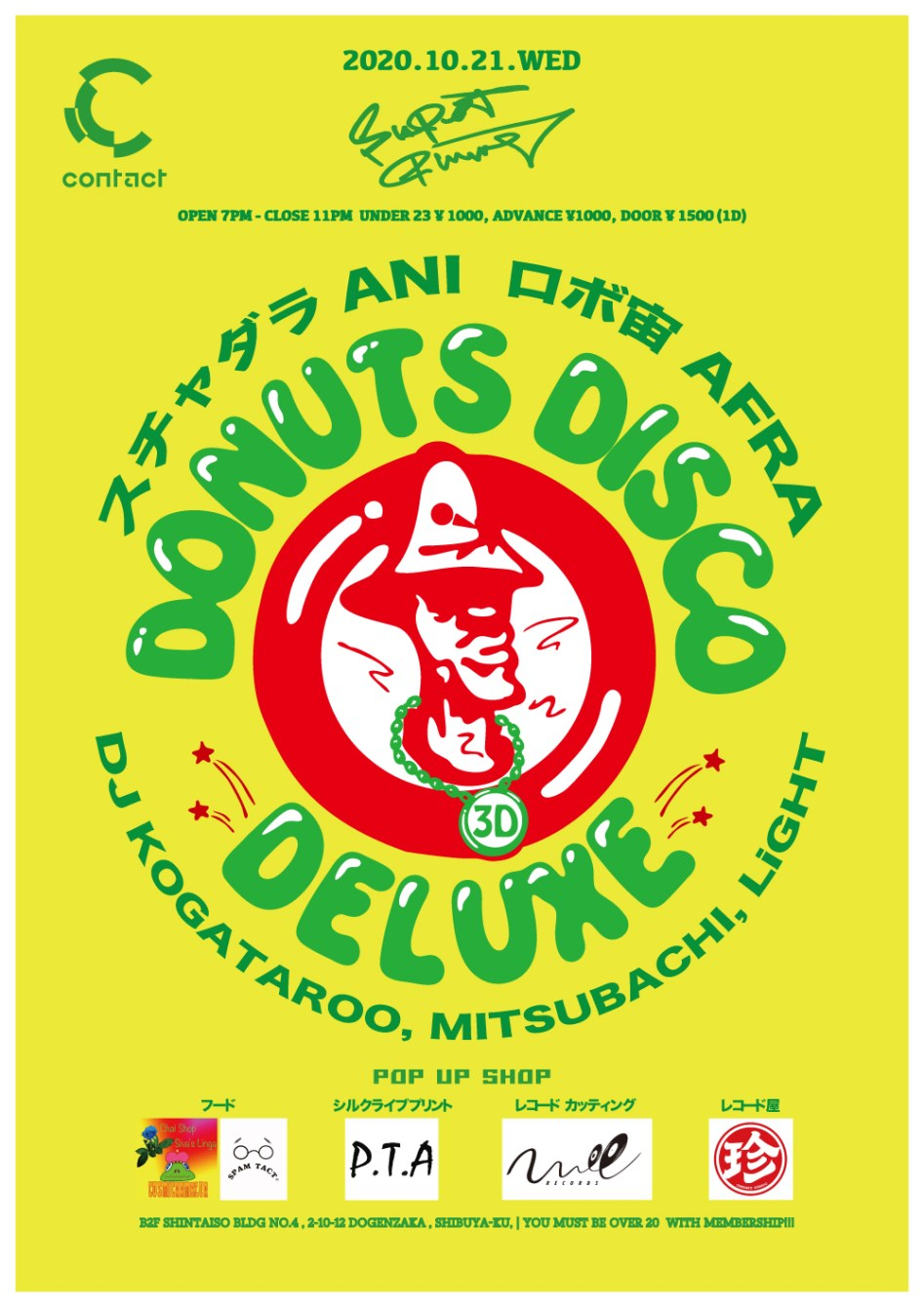 Donuts Disco Deluxe - Flyer back