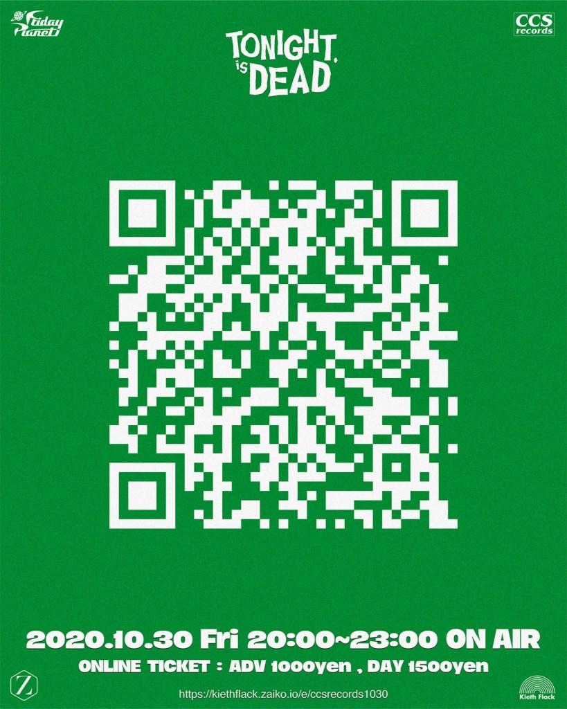 Friday Planet vol.01 'Tonight. is Dead' - Flyer back