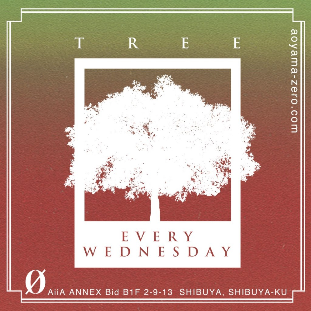 Tree - Flyer front
