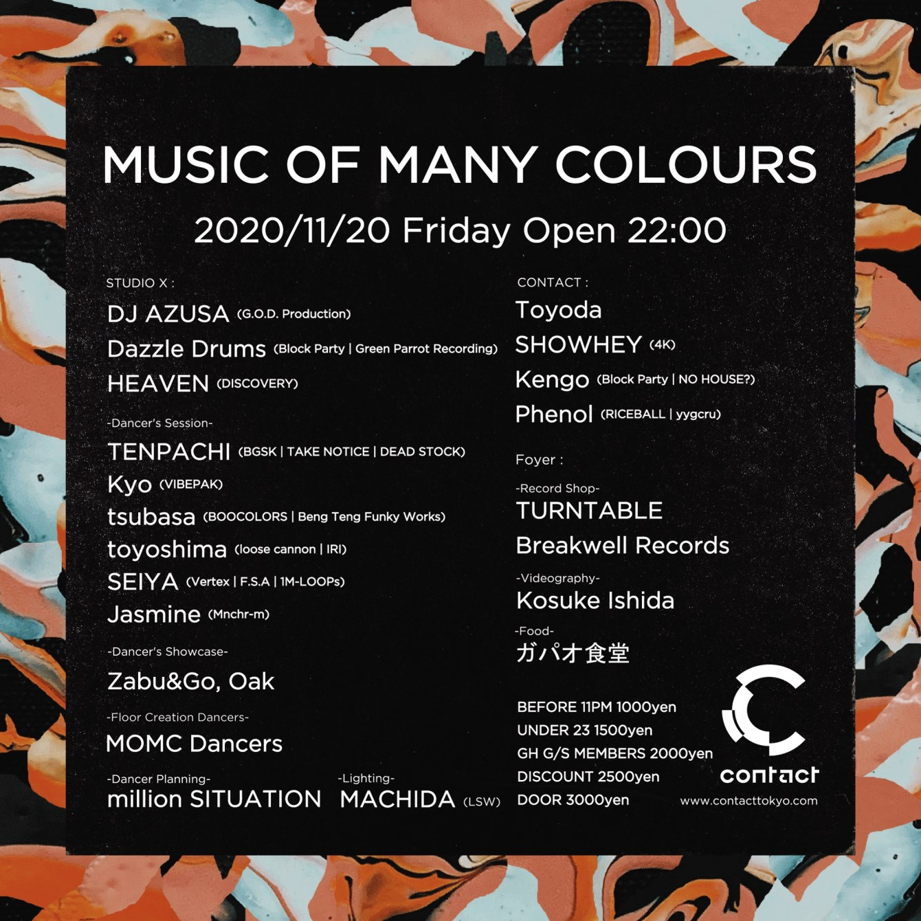 Music Of Many Colours - Flyer front