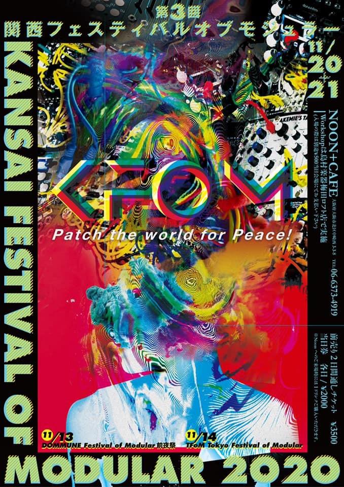 Kfom (Kansai Festival of Modular) - Flyer front