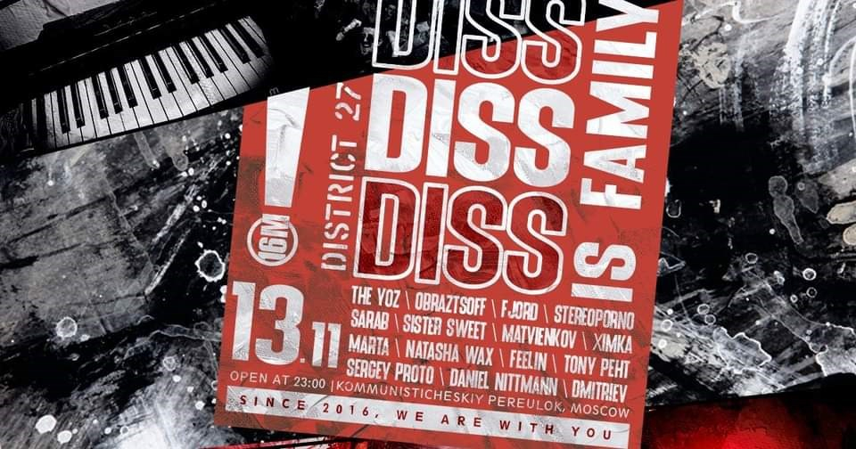 Diss Is Family - Flyer front