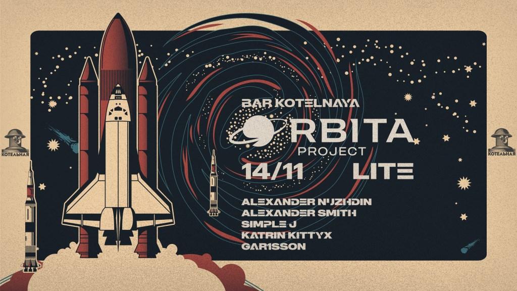 Orbita Lite - Flyer front