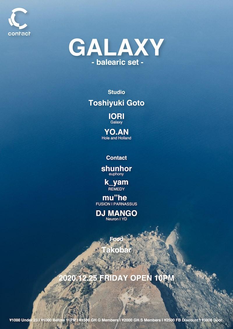 Galaxy - Balearic set - - Flyer front