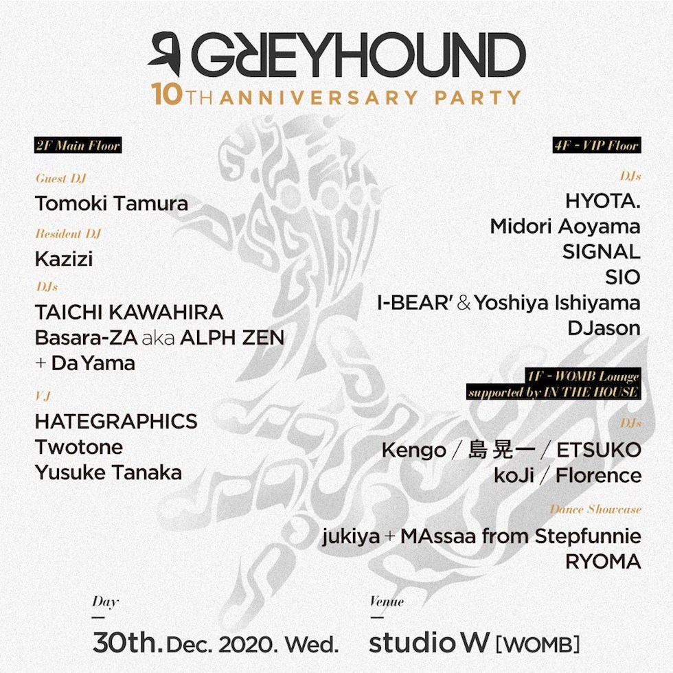 Studio W -Greyhound 10th Anniversary Party- - Flyer front