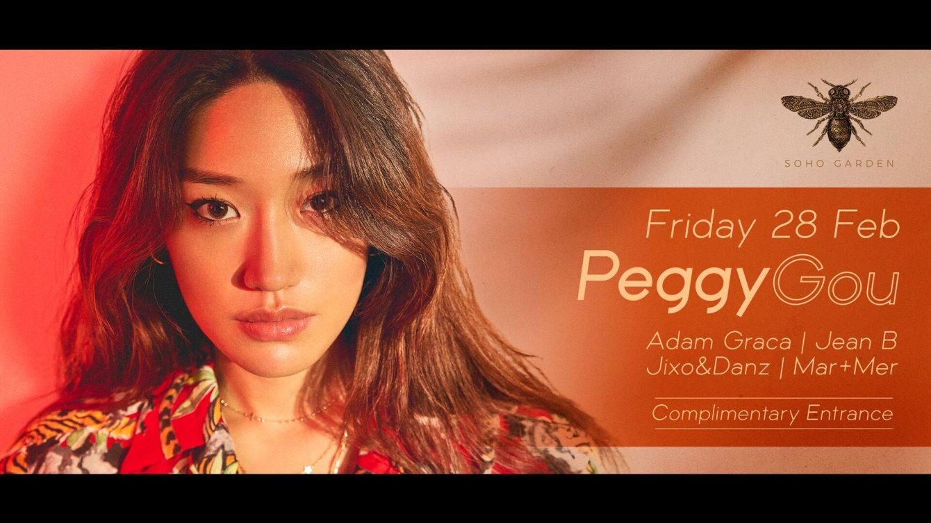 Peggy Gou - Soho Garden Dubai - Flyer front