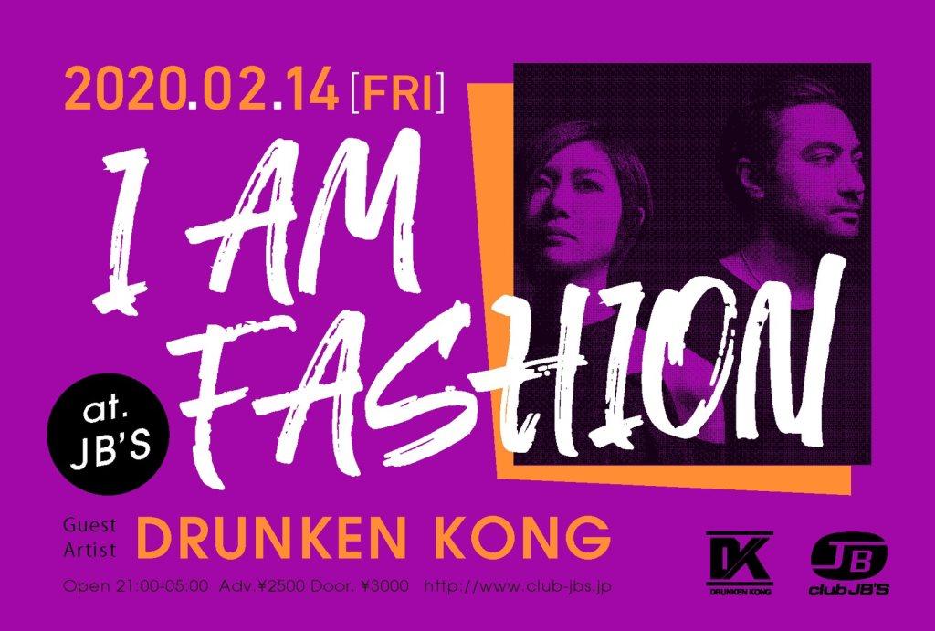 I AM Fashion - Flyer front