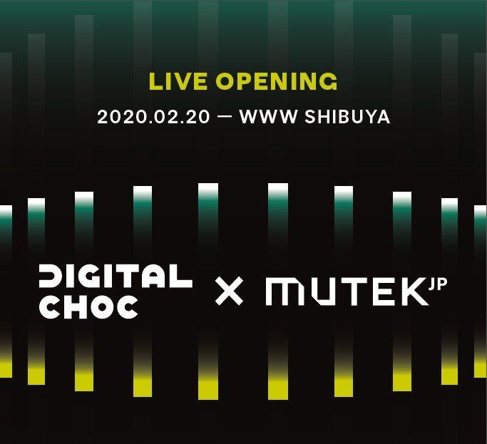 Digital Choc x Mutek.JP 2020 - Flyer front