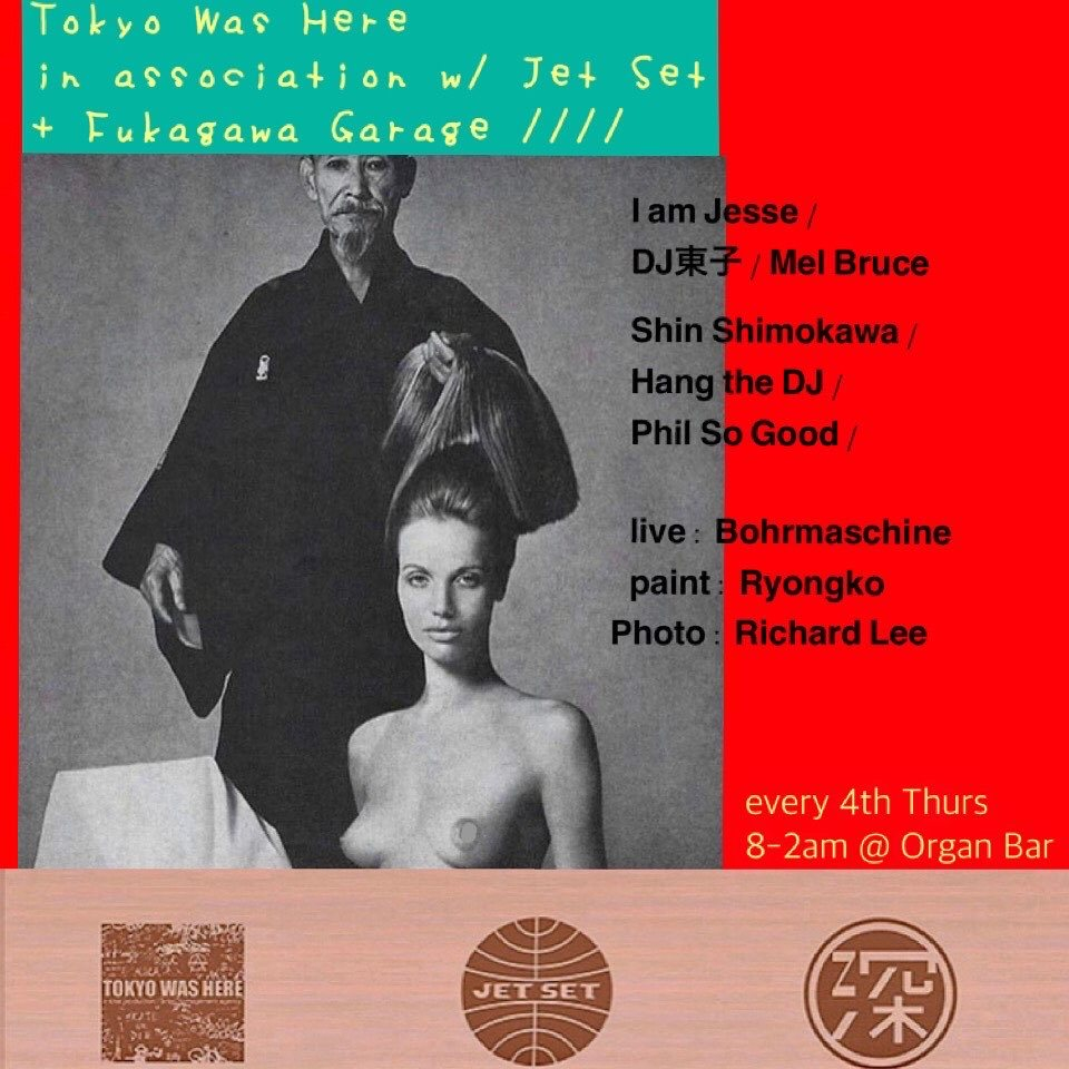 Tokyo Was Here / Jet Set Records present - Flyer front