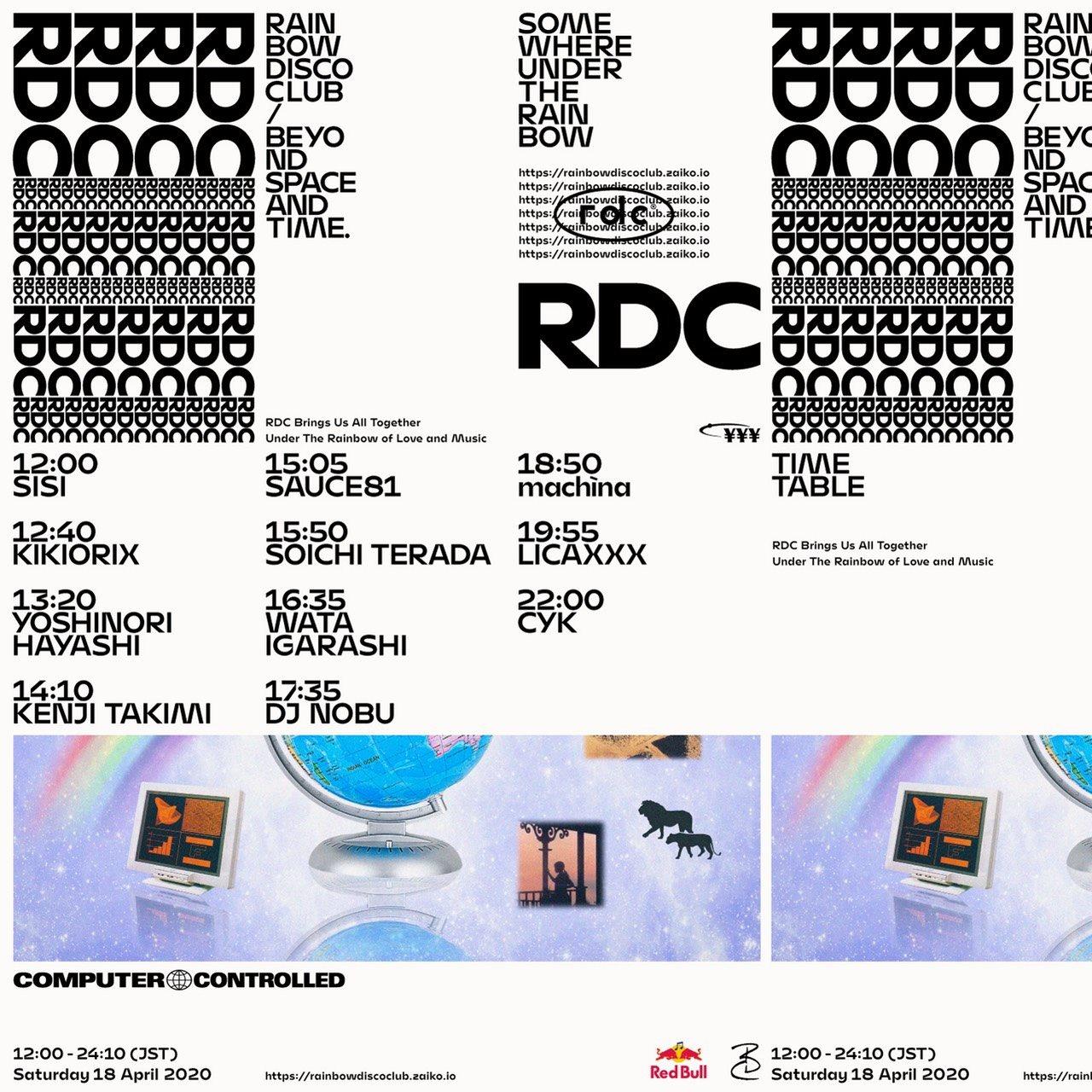 Rainbow Disco Club 'Somewhere Under the Rainbow! - Flyer front