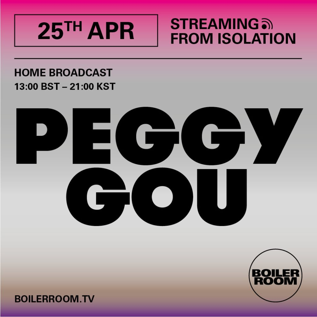 Streaming From Isolation: Peggy Gou - Flyer front