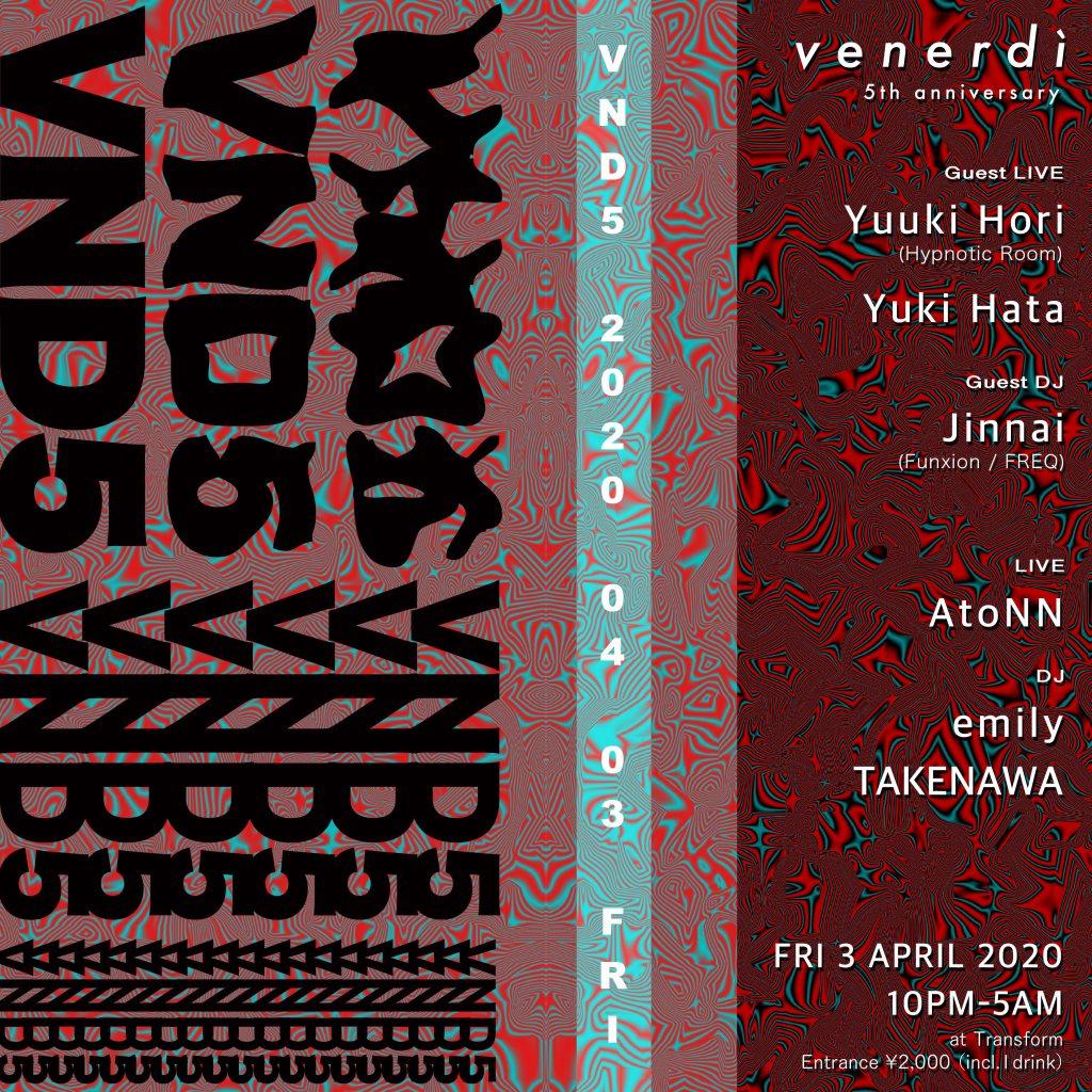 Venerdì 5th Anniversary - Flyer front