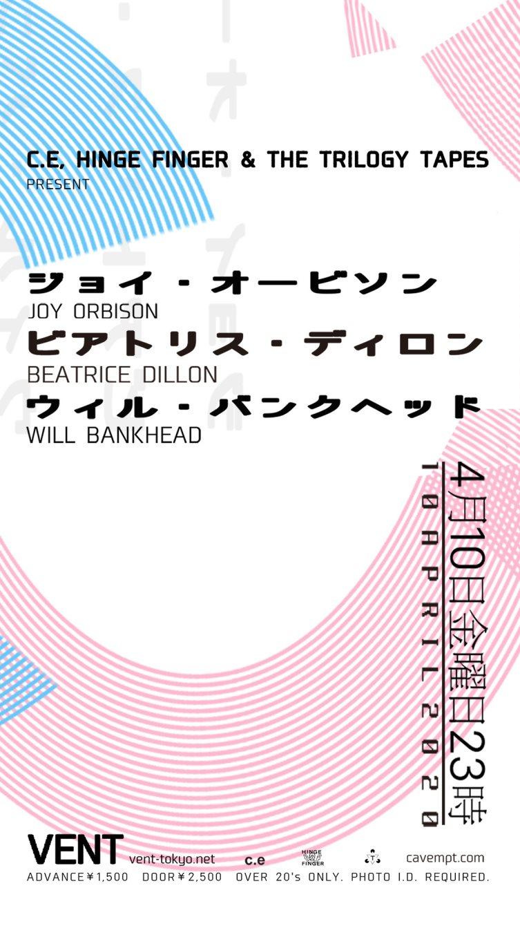 [CANCELLED] C.E, Hinge Finger, The Trilogy Tapes present - Flyer front