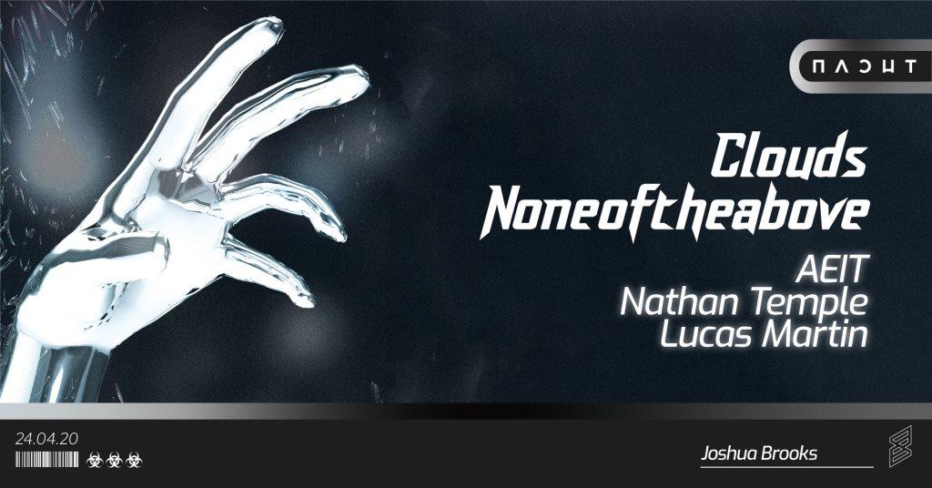 Nacht Presents, Clouds, Noneoftheabove, AEIT - Flyer front