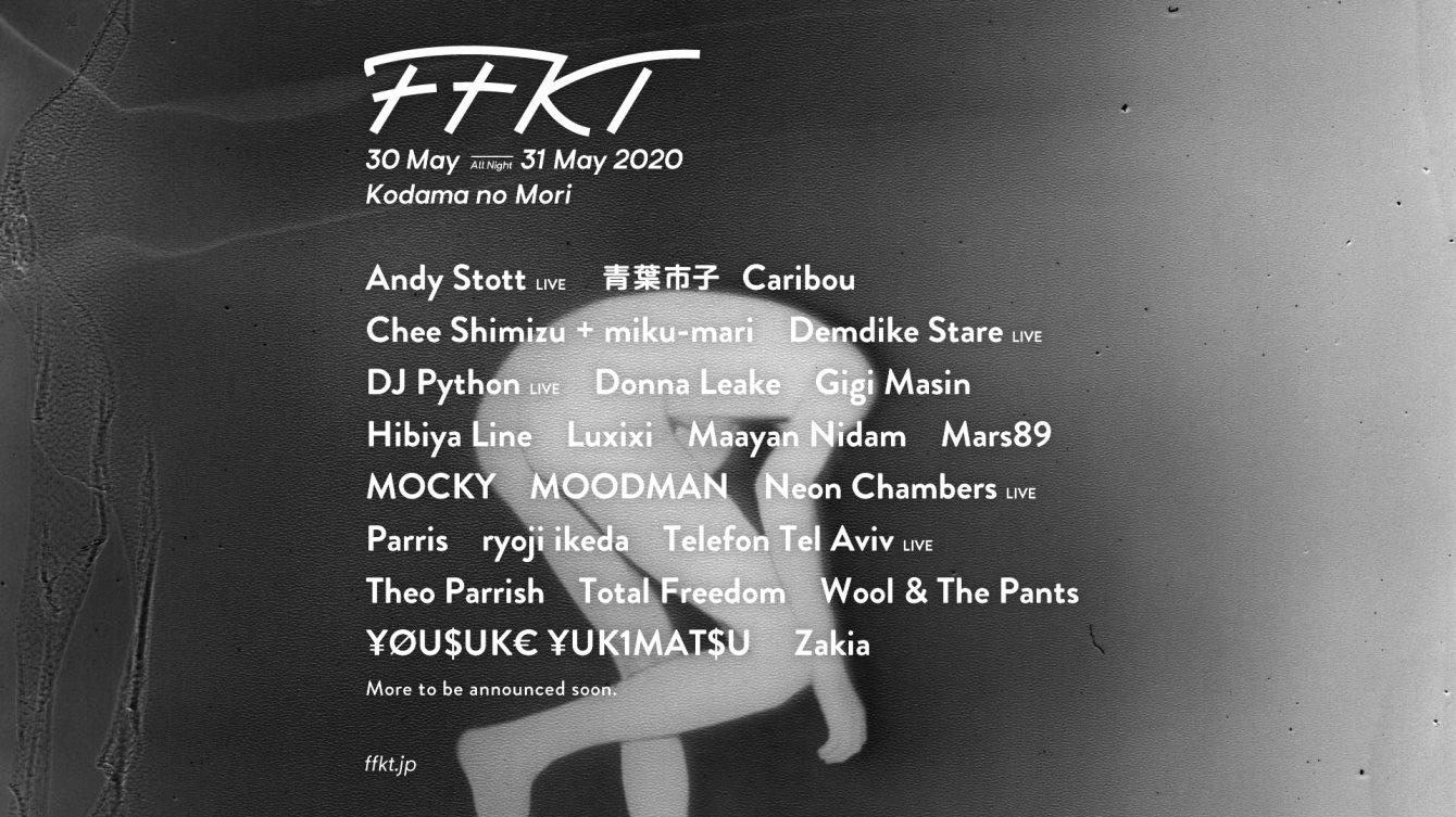 [Cancelled] FFKT 2020 - Flyer front