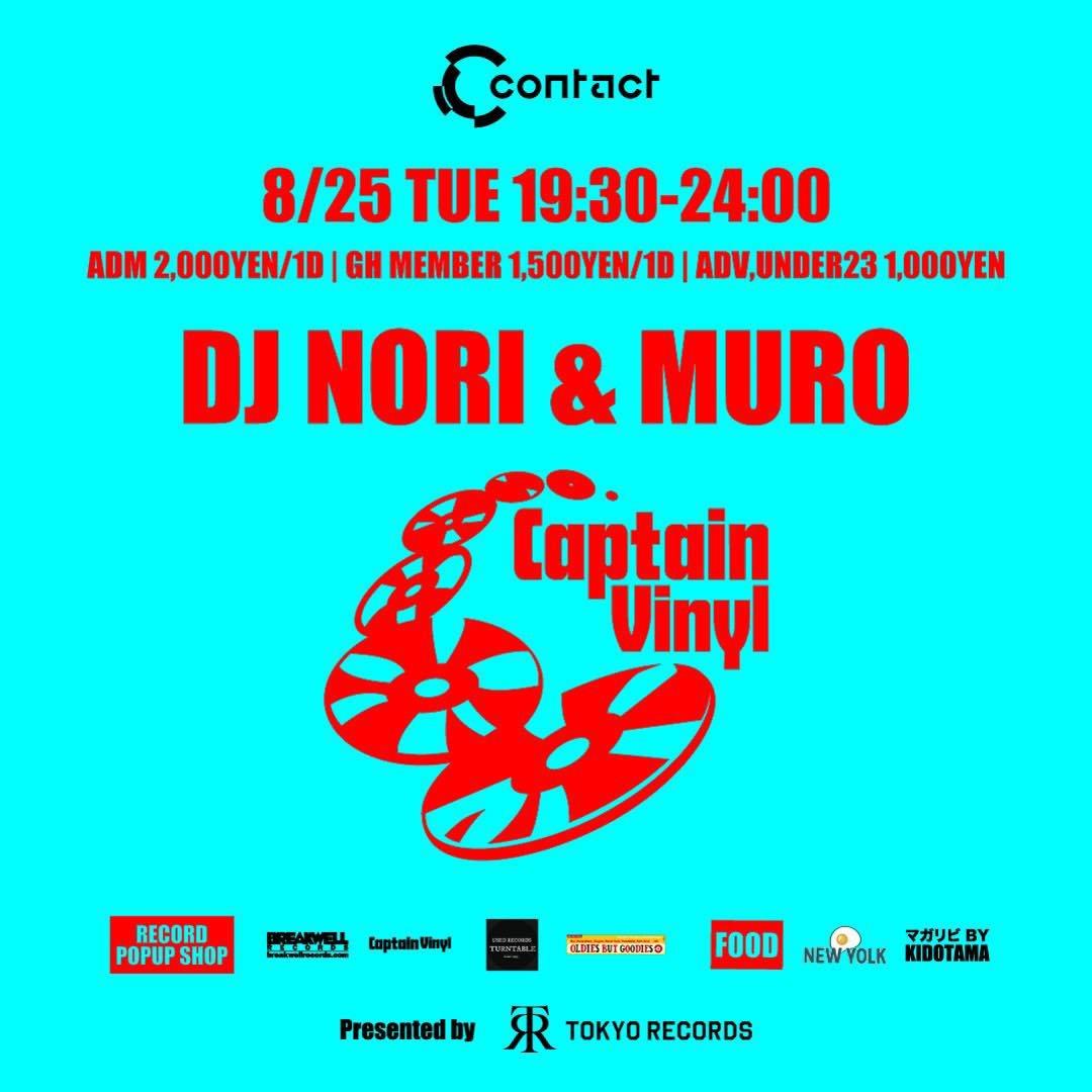 Captain Vinyl - Flyer front