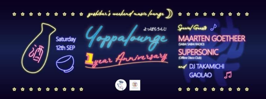 Yoppa Lounge 1year Anniversary - Flyer front