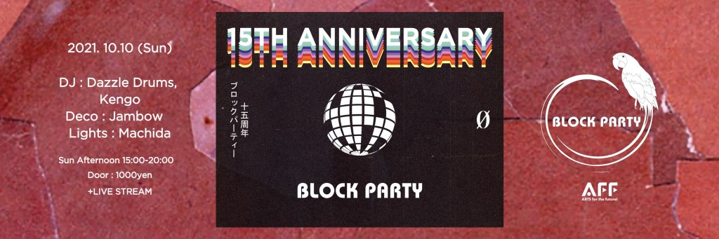 Block Party '15th Anniversary' Live Stream at 0 Zero - Flyer front