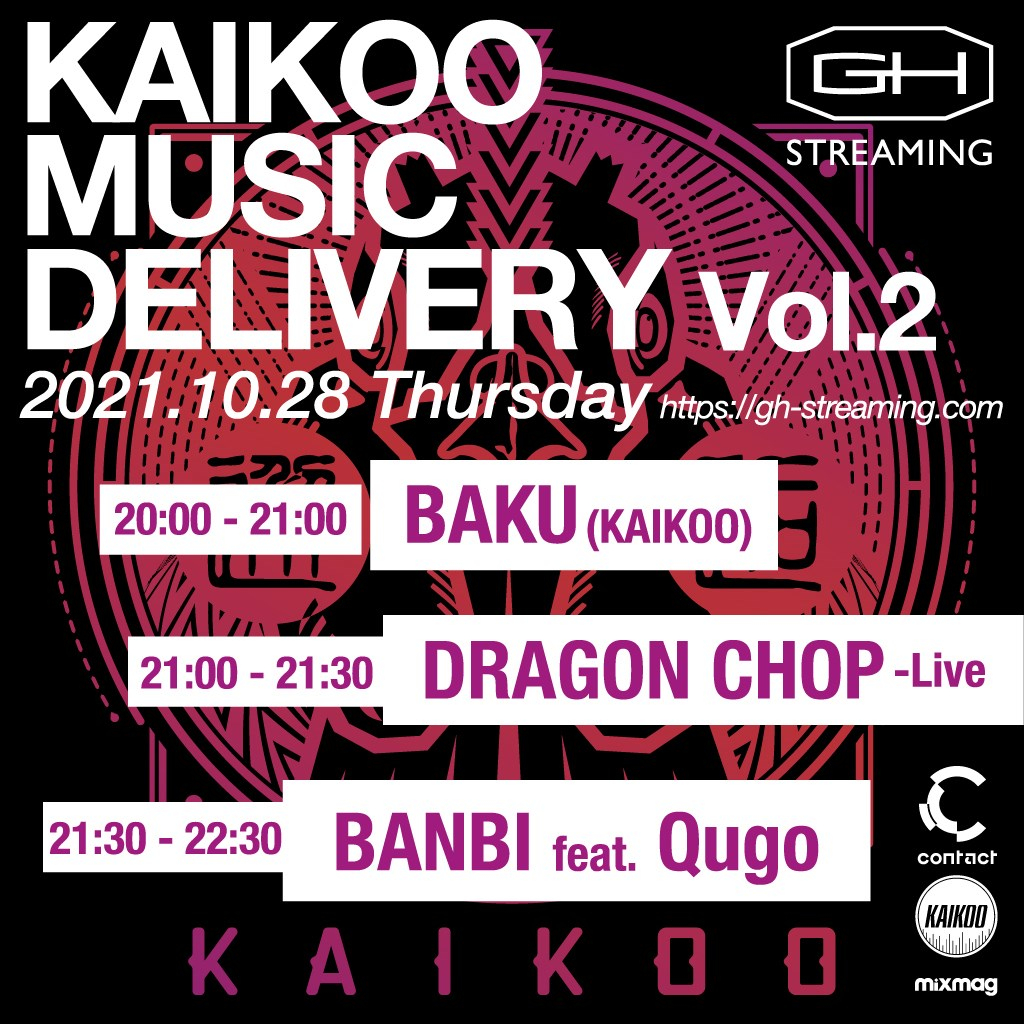 -GH Streaming- Kaikoo Music Delivery vol.2 - Flyer back