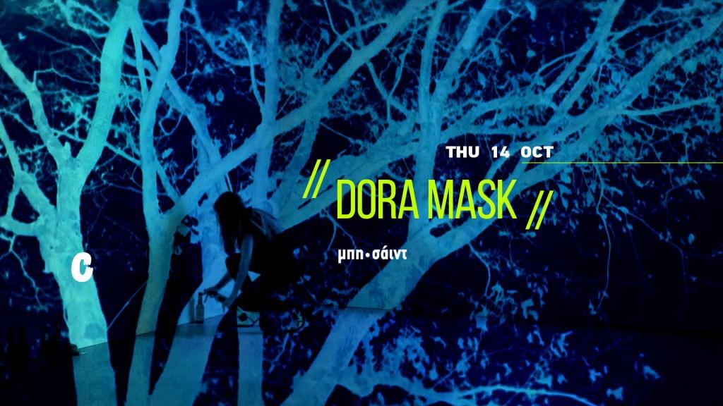 Dora Mask at Μπη-Σάιντ - Flyer front