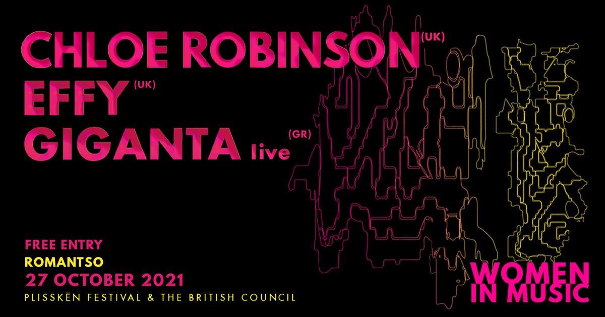 Chloé Robinson & Effy & Giganta - Flyer front