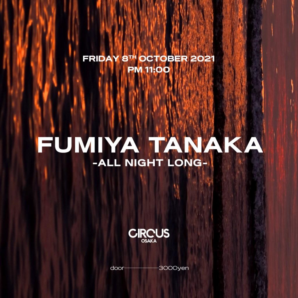 Fumiya Tanaka All Night Long - Flyer front