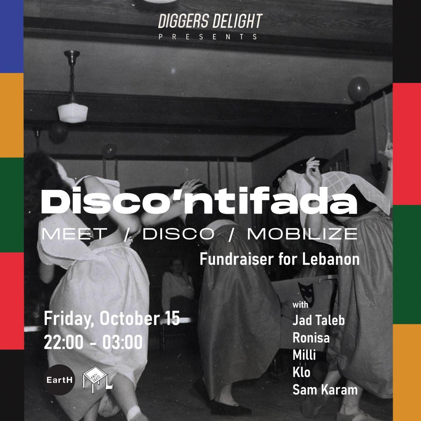 Diggers Delight presents Disco'ntifada (Fundraiser for Lebanon) - Flyer front