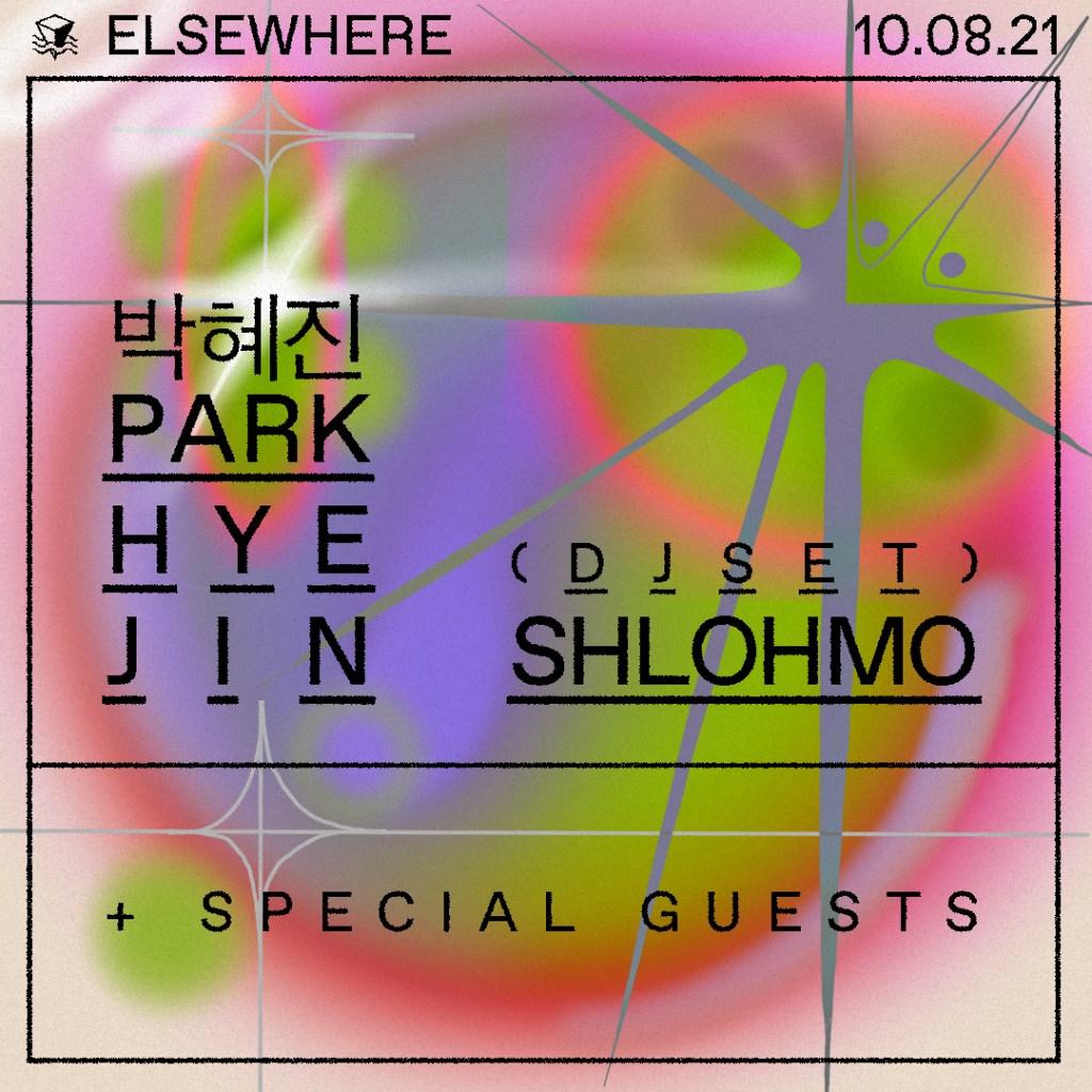 박혜진 Park Hye Jin (Live), Shlohmo (DJ Set) - Flyer back