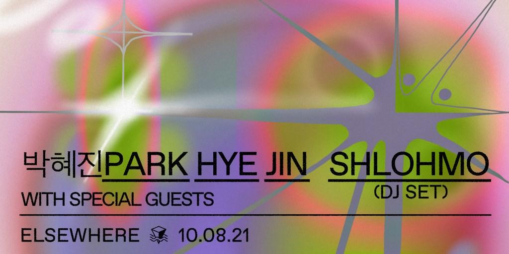 박혜진 Park Hye Jin (Live), Shlohmo (DJ Set) - Flyer front