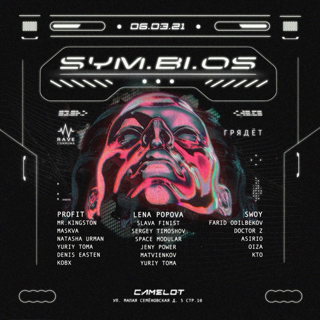 SYM.BI.OS - Flyer front