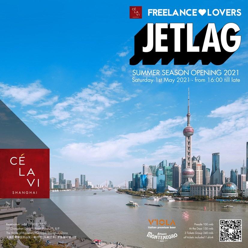 Jetlag - Flyer front