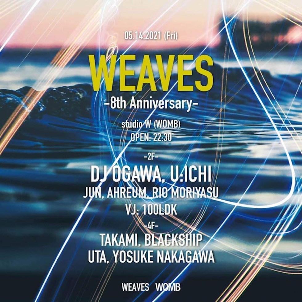【POSTPONED/開催延期】Studio W-Weaves 8th Anniversary- - Flyer front