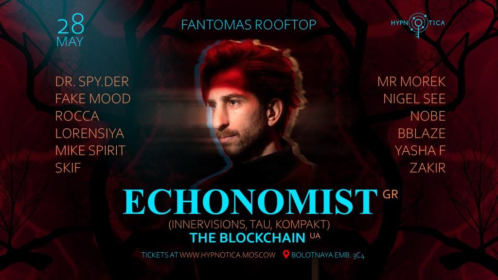 Hypnotica with Echonomist - Flyer front