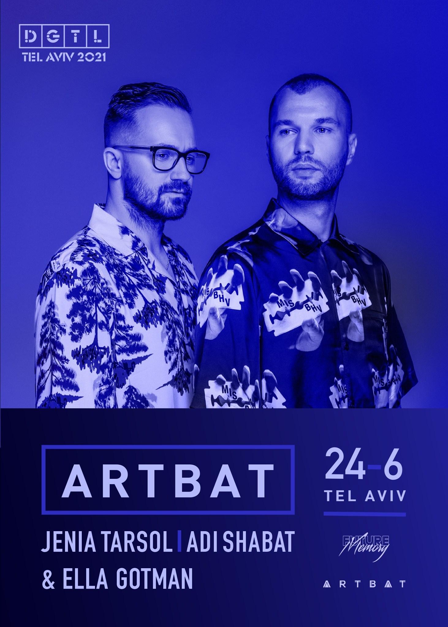 Future Memory presents: Dgtl Tel Aviv Pre Party Feat. Artbat - Flyer front