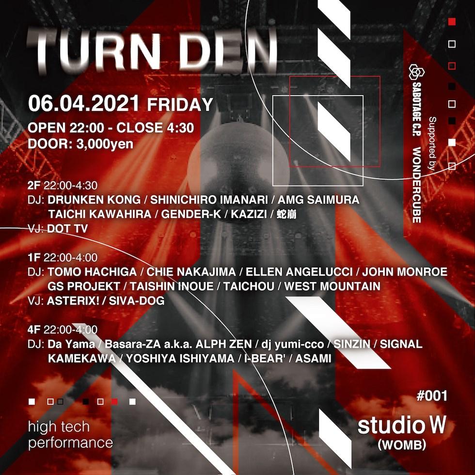 【開催延期 / Postponed】studio W-Turn DEN- - Flyer front