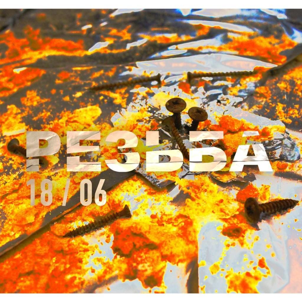 РЕЗЬБА - Flyer back