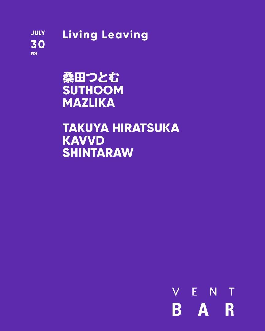 桑田つとむ / Living Leaving - Flyer front