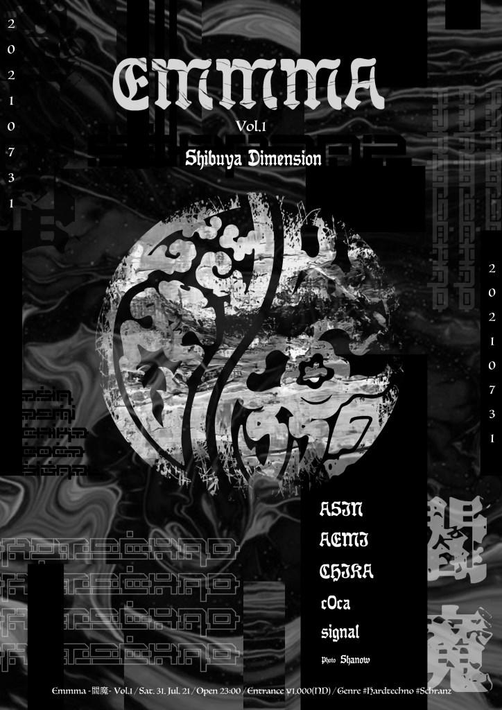 Emmma-閻魔- Vol.1 - Flyer front
